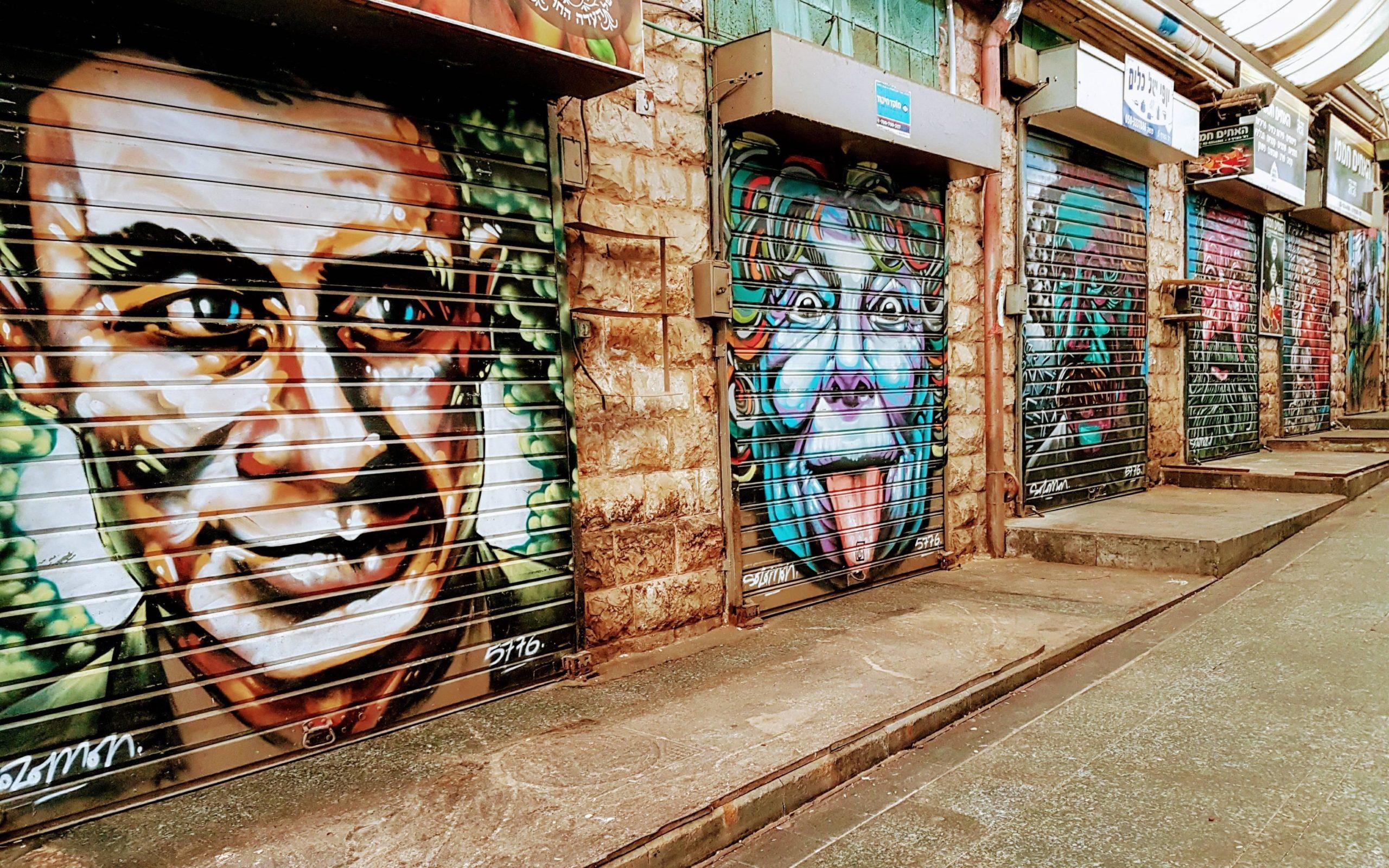 סיור גרפיטי במרכז הסצנה הירושלמית